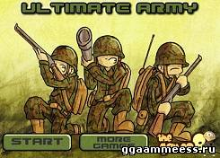 Ультиматная Армия / Ultimate Army
